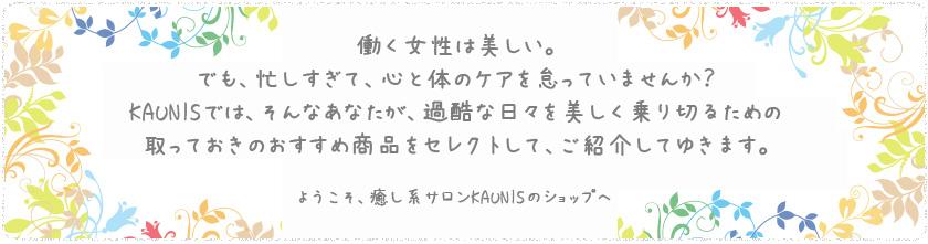 top_banner_2.jpg